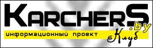 KarcherS